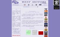 west-motors.nm.ru